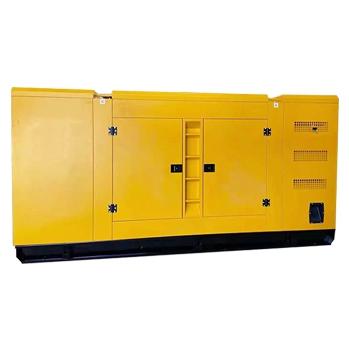 300kw静音箱柴油发电机组